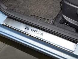 Накладки на пороги Hyundai ELANTRA MD (2012)