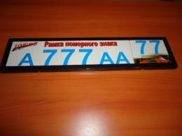 Рамка номерного знака HJ002 Нерж. Сталь (карбон)