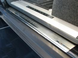 Накладки на пороги Land Rover Discovery 3/4 Premium
