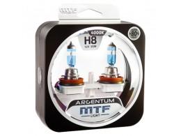 Лампа галогенная H8 Argentum +80%