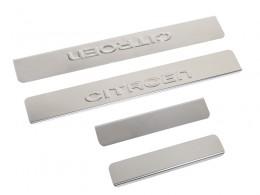 Накладки на пороги Citroen C5