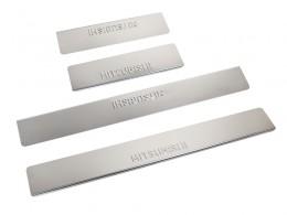 Накладки на пороги Mitsubishi ASX (нерж. сталь)