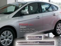 Накладки на пороги OmsaLine Ford Focus 3 (нерж. сталь)