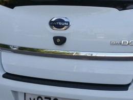 Накладка на задний бампер АртФорм Datsun On-Do