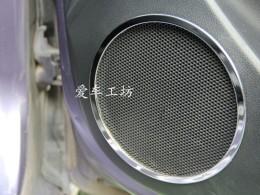 Хром кольца на динамики Kia Rio