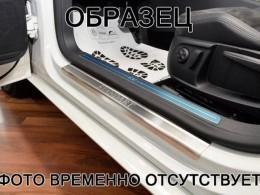 Накладки на пороги Volkswagen BEETLE (2013)