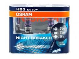 Лампы Osram HВ3/9005 12V 60W NIGHT BREAKER PLUS+90 (2шт)