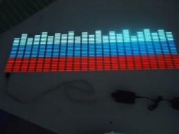 Графический эквалайзер 70х16 см Российский триколор