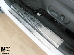 Накладки на пороги Subaru FORESTER IV (2013) Premium