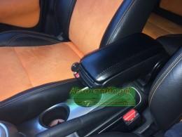 Подлокотник вставной для Nissan Juke