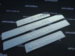 Накладки на пороги VW TOURAN