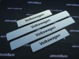 Накладки на пороги VW PASSAT B7